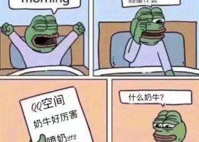 """2019年2月12日QQ空间发生的""""212事件""""解密"""