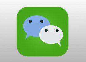 微信 2.7.1.85 精简版(多开消息防撤回)——绿帽神器,你懂的!