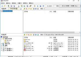 UltraISO 9.7.2.3561 注册版——功能强大的光盘映像编辑工具!