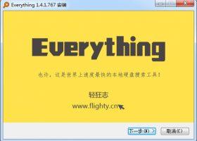 Everything v1.4.1.949——也许是速度最快的本地文件搜索工具!