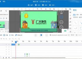 快速制作动画视频的软件:万彩动画大师送 3000 个激活码,抢完即止!