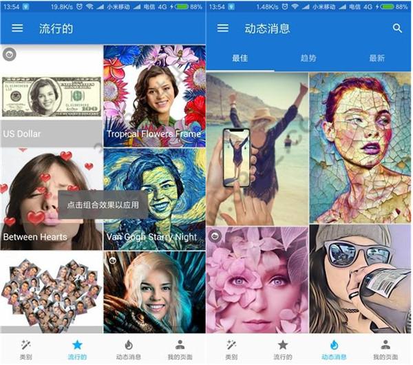 国外版脸萌,油画头像生成器:Photo Lab PRO趣味照片编辑v3.10.7专业版